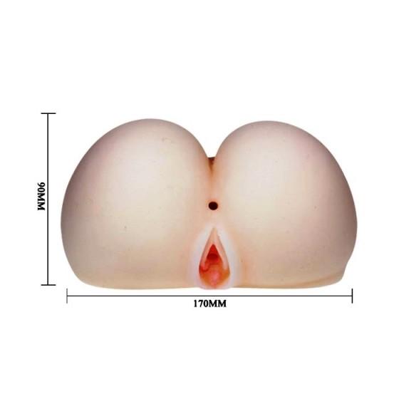 Masturbator cu vibratii si comanda vocala Nature Skin TPR
